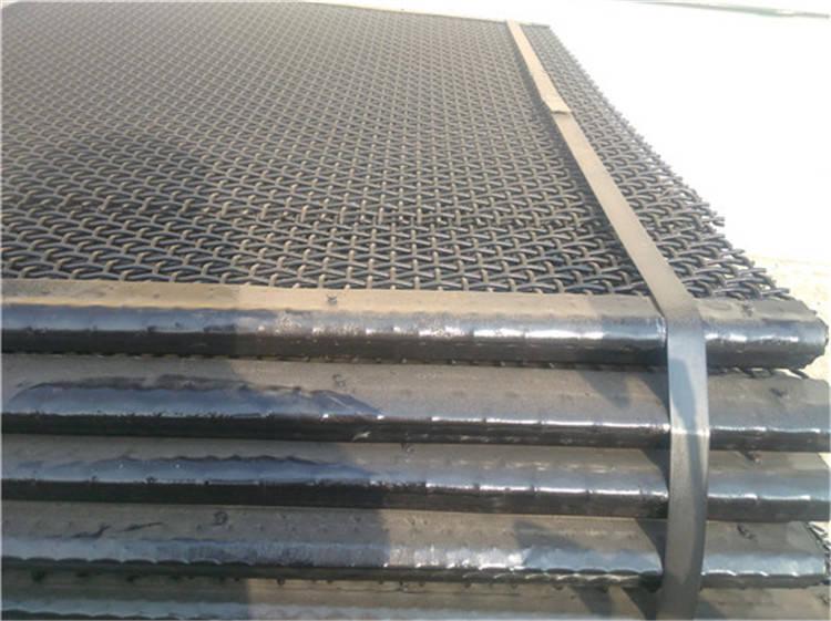 沥青拌合机筛网生产标准