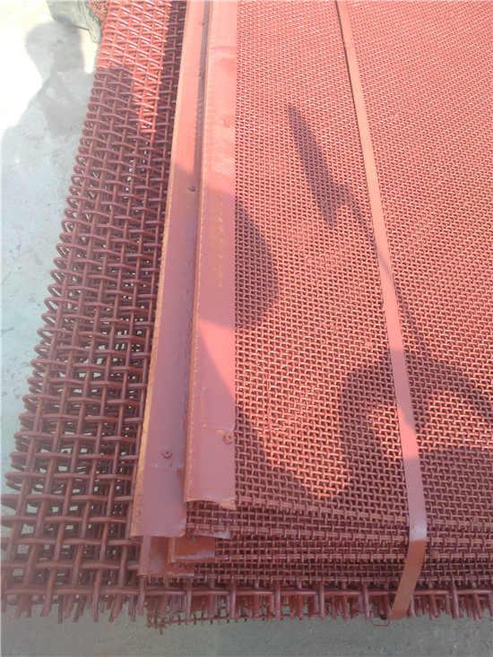 沥青拌合站筛网生产厂家